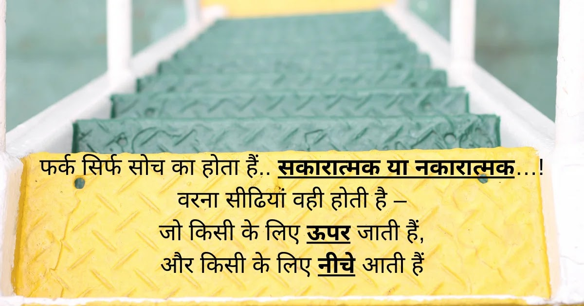 best beautiful quotes on life in hindi with images, life quotes in hindi 2 line, quotes on life in hindi inspirational images, quotation on life in hindi, best line for life in hindi, touching lines on life in hindi, hindi suvichar on life status, bitter truth of life quotes in hindi, life motivational shayari, truth of life quotes in hindi font, life related quotes in hindi, heart touching quotes on life in hindi, heart touching quotes about life in hindi