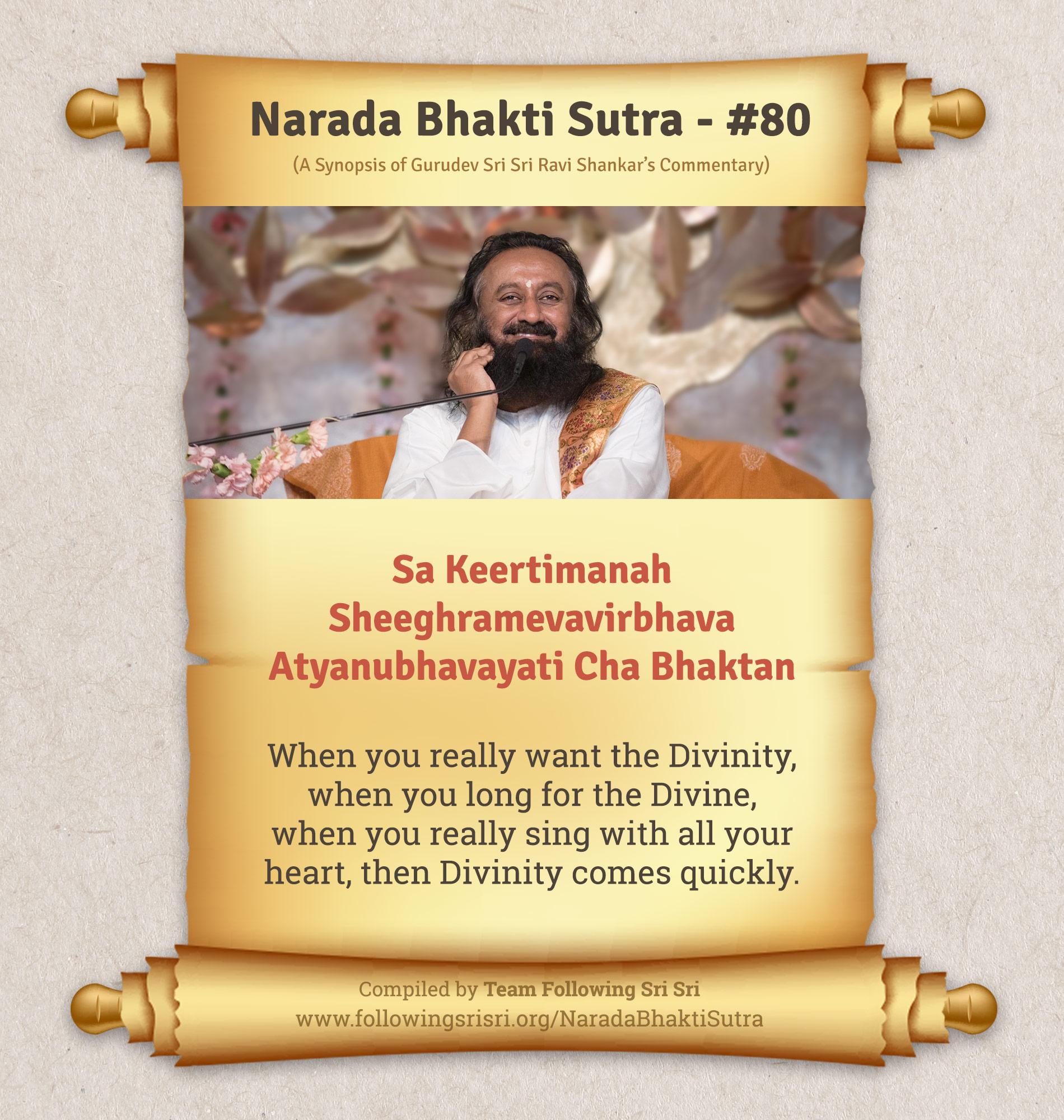 Narada Bhakti Sutras - Sutra 80