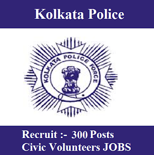 Kolkata Police Recruitment Board, KPRB, Kolkata Police, West Bengal, Police, WB, 10th, freejobalert, Sarkari Naukri, Latest Jobs, kolkata police logo