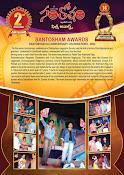 Santhosham Awards Recap-thumbnail-13
