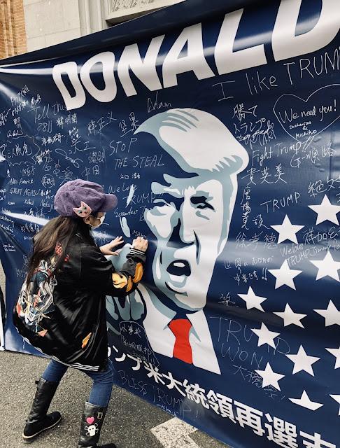 Tokyo Trump Fans Gone Wild