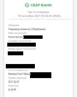 деньги платятся за регистрацию в МММ-2021