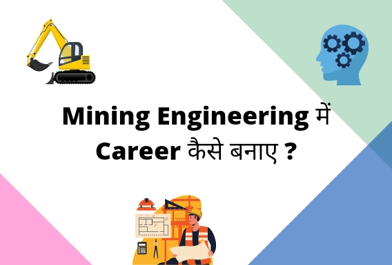 mining-engineering-career