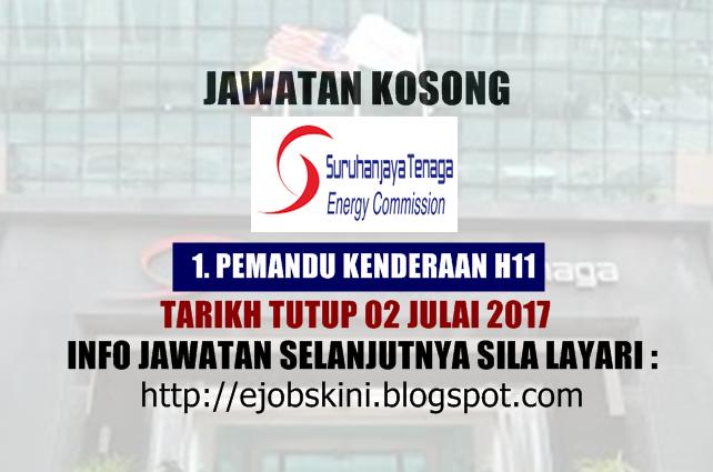Jawatan Kosong Suruhanjaya Tenaga (ST) Julai 2017
