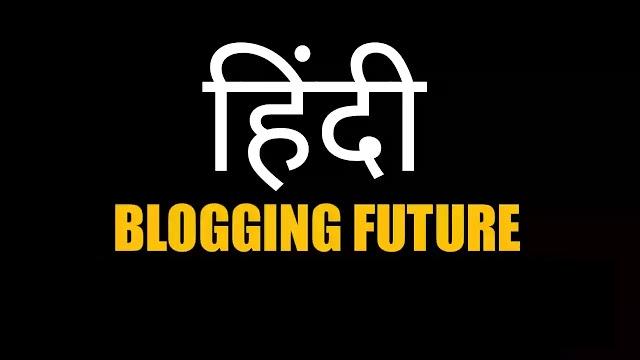 Hindi Blogging Future - Full Information in Hindi