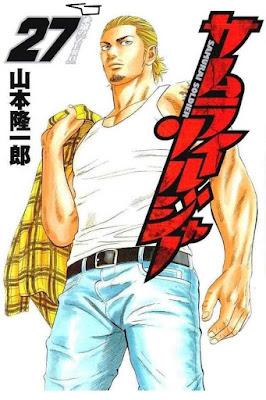 サムライソルジャー 第01-27巻 [Samurai Soldier vol 01-27] rar free download updated daily