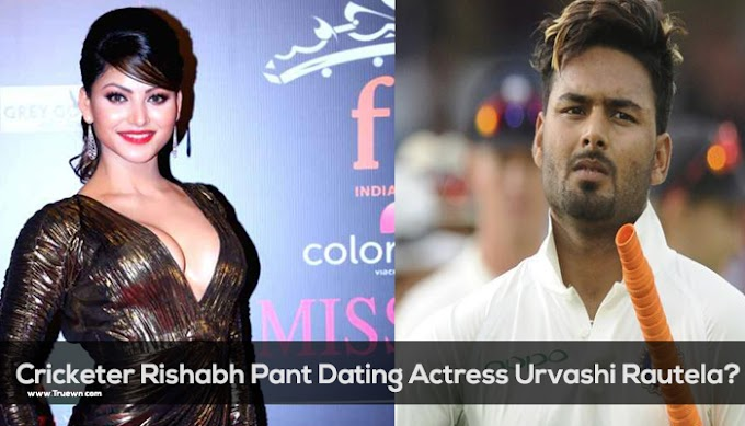 Cricketer Rishabh Pant  Dating :Actress Urvashi Rautela