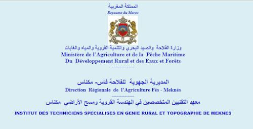 L'Institut des Techniciens Spécialisés en  Génie  Rural et  Topographie de Meknès