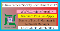 E-Government Society Recruitment 2017– e-Manager, Network Manager