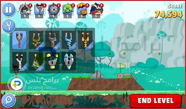 شرح لعب لعبة انجري بيردس