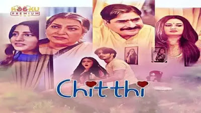 Chitthi kooku Web Series 2020 Star Cast, Review, Watch Online