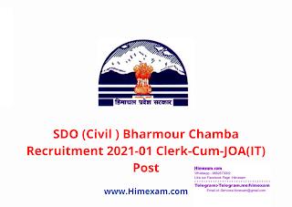 SDO (Civil ) Bharmour Chamba Recruitment 2021-01 Clerk-Cum-JOA(IT) Post