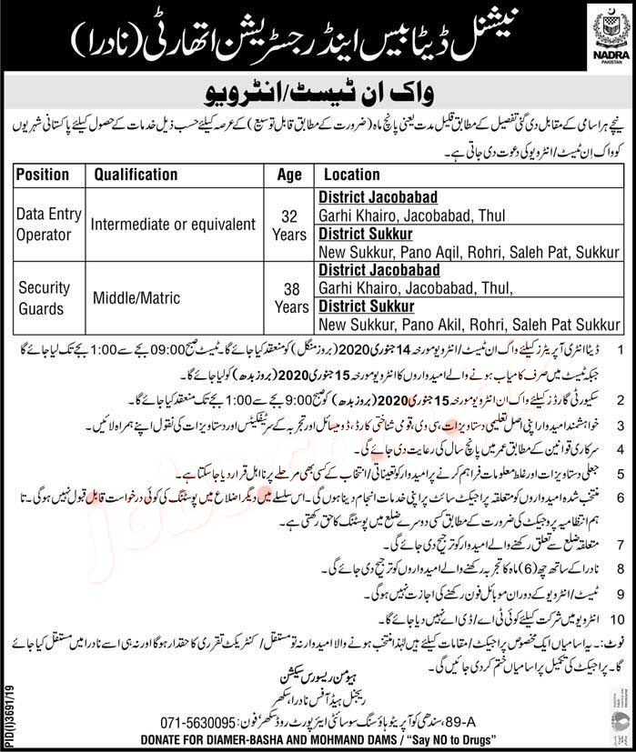 Nadra Sukkur Jobs 2020 Walk-Interview