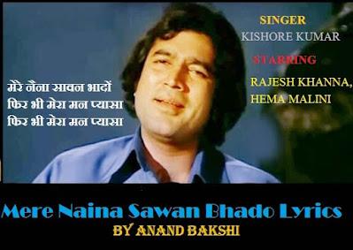 Mere Naina Sawan Bhado Lyrics - Kishore Kumar । R D Burman। Hindilyricszone.in