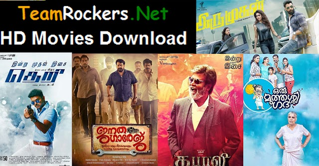 TamilRockers – Download Latest  Hindi Dubbed Movies  Tamil, Telugu, Malayalam 2019
