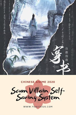 Donghua 2020 Scum Villain Self-Saving System