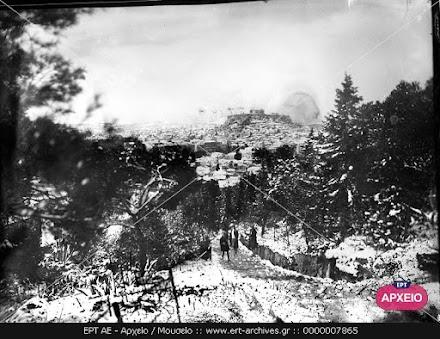 Χιονοθύελλα στην Αθήνα του 1934 (photos)