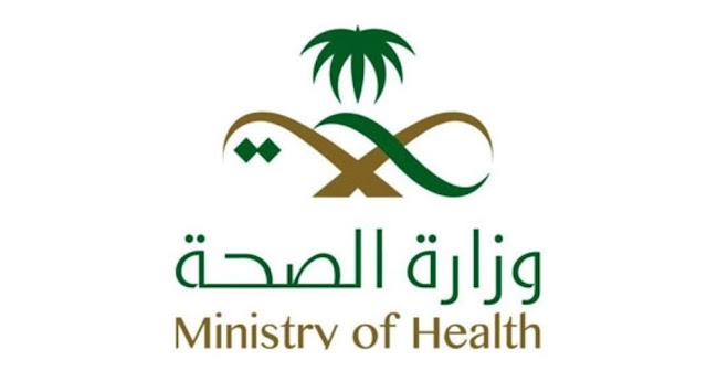 No infections of Corona virus among Hajj Pilgrims so far - Ministry of Health - Saudi-Expatriates.com