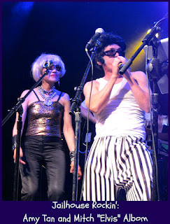 Rock Bottom Remainers: Amy Tan, Mitch Albom