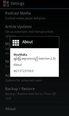 MoeMaKa  ကို Android ဖုန္းမွာ Offline အေန နဲ႕ ဖတ္ႏိုင္ပါျပီ