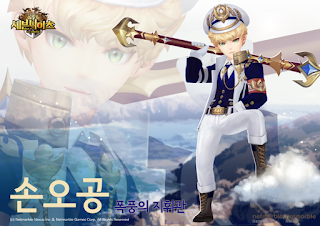 wukong-costume-resale-1