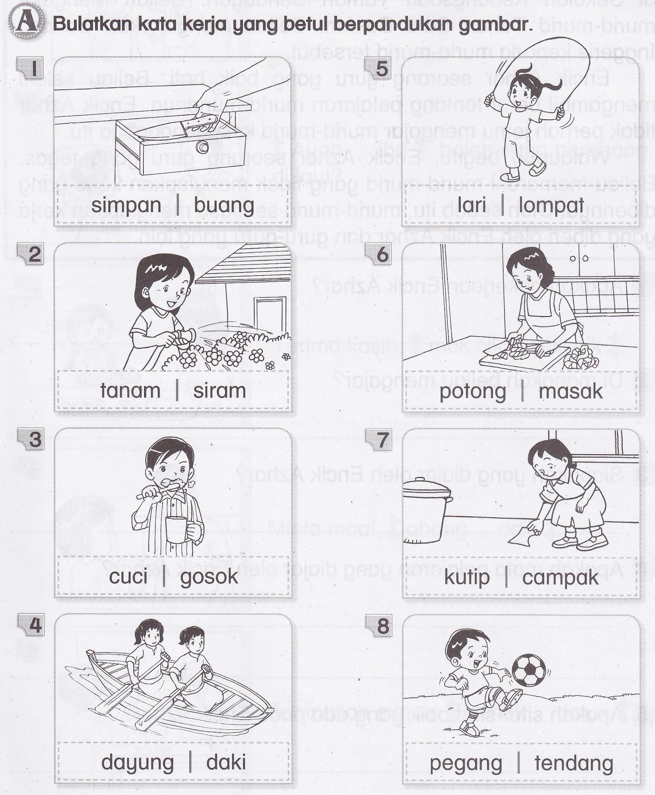 My Learning World Latihan Kata Kerja