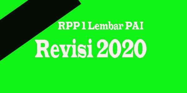 Download RPP 1 Lembar PAI SMP/MTs Kelas 8 Semester 1 Kurikulum 2013 Revisi Terbaru
