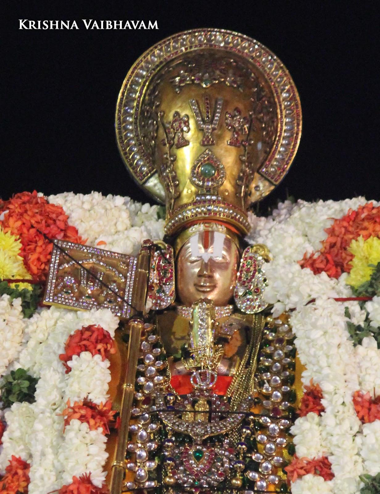 Paramavatar Shri Krishna Video Download