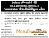 Commissionerate of Higher Education (CHEGUJ) Recruitment for Adhyapak Sahayak Posts 2021