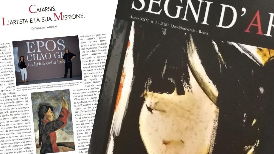 Interno e copertina di Segni d'Arte