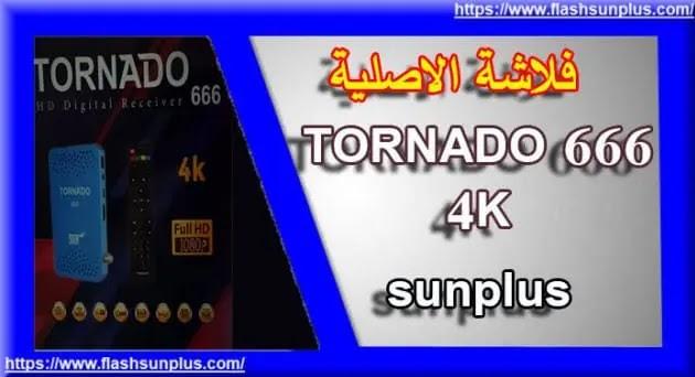 فلاشه الاصلية TORNADD 666 4K