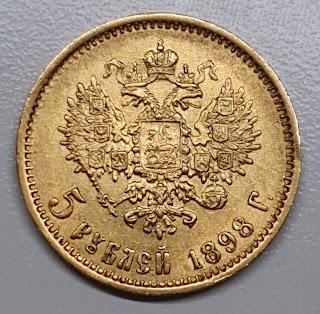 Pièce 5 roubles Nicolas 2 1898 Revers