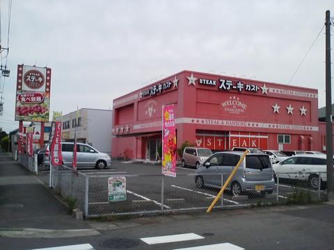 外観1 ステーキガスト一宮尾西店5回目