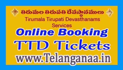 TTD Tickets Online Booking Tirupati Tirumala Seeghra Darshan Tickets