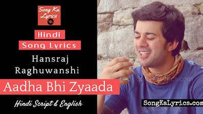 aadha-bhi-zyaada-lyrics