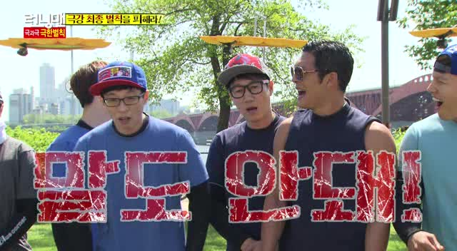 """Dont Walk But Run !!: """"Running Man"""" Players Are Horrified by"""