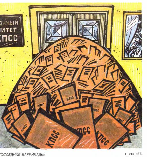 анекдоты про КПСС