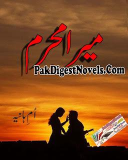 Mera Mehram Urdu Novel By Umme Hania Free Download Pdf