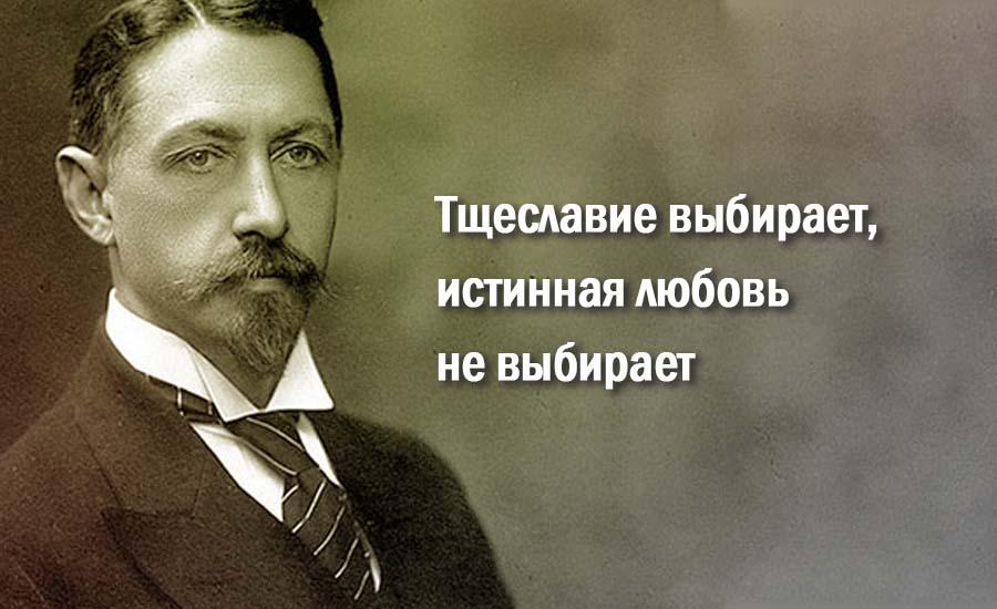 ТОП-15 Цитат Ивана Бунина