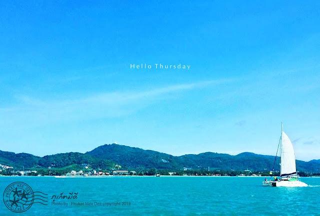 เกาะเฮ จังหวัดภูเก็ต