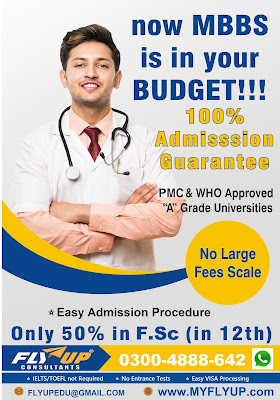 MBBS in Russia, MBBS Fees in Russia 2021-2022, MBBS Admission in Russia for Pakistani Students