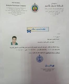 علي احمد الصعيدي Ali Ahmed Elseidy