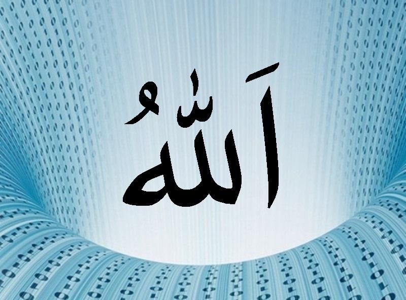 Hidup Harus Bermakna Contoh Kaligrafi Arab Sederhana