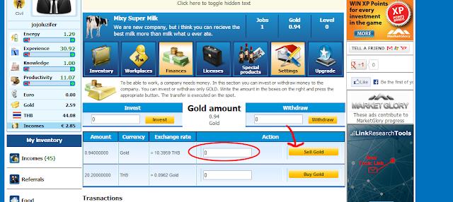 ภาพที่ 7 : การแปลง gold เป็นเงินทุน thb
