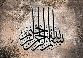islamic pictures download,islamic pictures wallpapers,islamic pictures with messages,islamic pictures with quotes,islamic