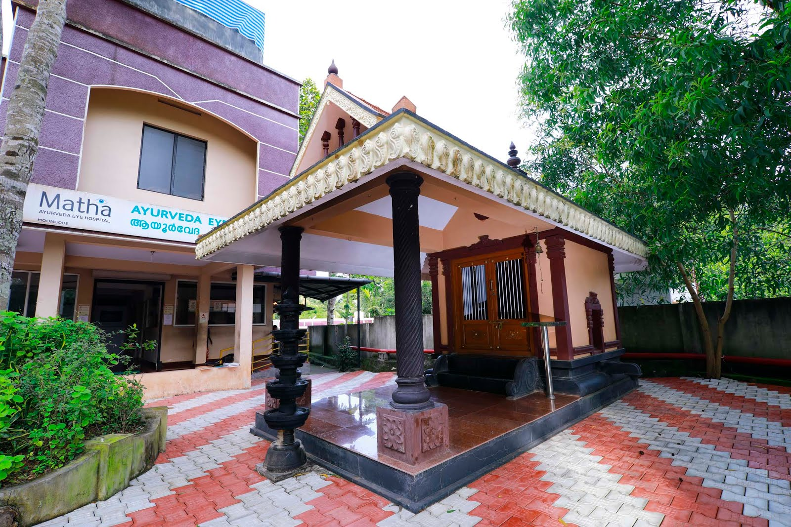 Amrithadarshanam - A place for prayer at Moongode hospital