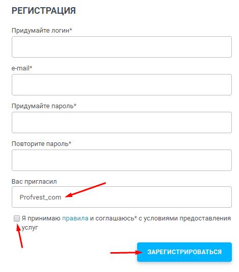 Регистрация в Unicum 2