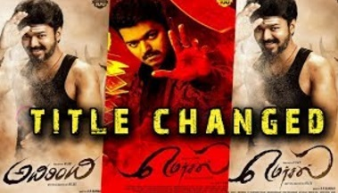 Mersal Will Not Be The Title For Vijay 61 | Ilayathalapathy Vijay 61 Gets A New Title | Fans Shocked