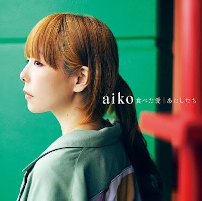 aiko - Atashi Tachi lyrics terjemahan arti lirik kanji romaji indonesia translations あたしたち 歌詞 41st single details drama soundtrack sinopsis 古見さんは、コミュ症です。
