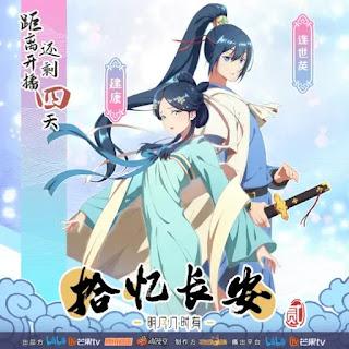 anime chino Shi yi chang an ming yue ji shi you 2 temporada